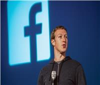 فيسبوك يعطل بعض ميزات ماسنجر وإنستجرام في أوروبا