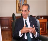 وزير الاتصالات: رفع كفاءة الإنترنت بتكلفة 300 مليون دولار