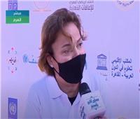 فيديو  مسيرة بمنطقة آثار الهرم لدمج ذوي القدرات الخاصة بالمجتمع