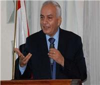 «التعليم» تهنئ المعلمين والطلاب باليوم العالمي للغة العربية