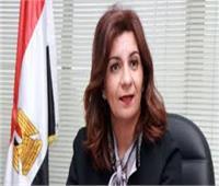 وزيرة الهجرة: تلقينا 1400 شكوى من المصريين العالقين بـ3 دول