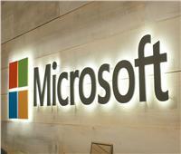 «مايكروسوفت» تعترف باختراق أنظمتها