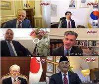 6 سفراء أجانب يلقون السلام على شعب مصر باللغة العربية في يومها العالمي.. فيديو