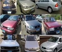 تبدأ من 15 ألف جنيه.. سيارات مستعملةبالسوق المصرية