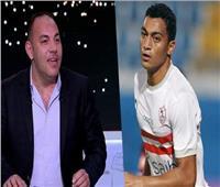 أحمد بلال يختار مصطفى محمد في التشكيل الأفضل لعام ٢٠٢٠