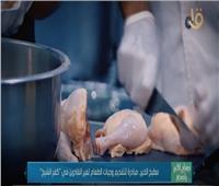 «مطبخ الخير»..مبادرة لتقديم وجبات الطعام لغير القادرين في «كفر الشيخ»