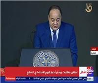 أحمد جلال: على مدار 6 سنوات مصر لم تشهد سوى الإنجازات