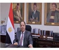 وزير المالية: شهادة نجاح جديدة للاقتصاد المصري