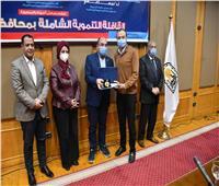 تكريم المشاركين فى نجاح قافلة جامعة المنصورة «جسور الخير» بأأسيوط