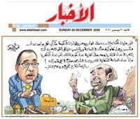 كاريكاتير عمرو فهمي ليوم الأحد