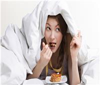 أخطر 8 أطعمة تزيد وزنك قبل النوم