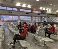 منتخب الشباب يصل مطار قرطاج بتونس قبل العودة للقاهرة