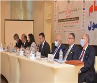 «قطاع الأعمال العام» يستعرض قوته بمؤتمر أخبار اليوم الاقتصادي