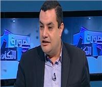 عضو بالشيوخ: البرلمان الأوروبي حصل على معلومات من جهات معادية لمصر