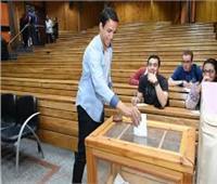 اليوم..  انطلاق الانتخابات الطلابية بالجامعات