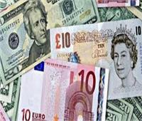 استقرار أسعار العملات الأجنبية أمام الجنيه المصري في البنوك اليوم