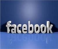 إسرائيل: «فيسبوك» تحذف محتوى ينشر الأكاذيب حول لقاح كورونا