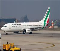 بسبب سلالة كورونا الجديدة.. إيطاليا تعلق رحلاتها من وإلى بريطانيا