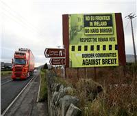 ما الذي سيتغيّر في إيرلندا الشمالية بعد نهاية المرحلة الانتقالية لبريكست؟