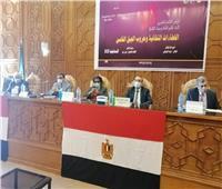 افتتاح المؤتمرالـ 23 لأدباء إقليم القناة وسيناء الثقافي