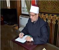 صبري ياسين رئيسًا للإدارة المركزية للتفتيش والرقابة بوزارة الأوقاف