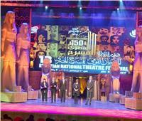كلمة وزيرة الثقافة في افتتاح فعاليات مهرجان المسرح المصري
