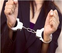 إحالة ربة منزل للمحاكمة بتهمة قتل شقيقها وإلقاءه في الترعة