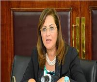 وزيرة التخطيط: ندرس تحويل «باب العزب» لمنطقة أثرية ثقافية