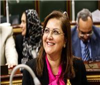 وزيرة التخطيط: الاقتصاد المصري حقق معدلات نمو إيجابية رغم «كورونا»