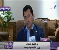 وزير الرياضة: «بيج رامي» أصيب بفيروس كورونا وتغلب عليه بعزيمته