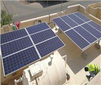 لتوفير فاتورة الكهرباء.. 3 خطوات لإنارة منزلك بالطاقة الشمسية