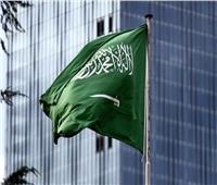 السعودية تعلق على الهجوم الذي استهدف المنطقة الخضراء في بغداد