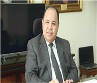 وزير المالية: قانون الجمارك الجديد يتيح ميزة «تقسيط الضريبة»