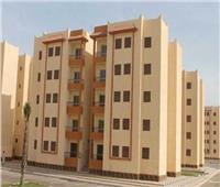 شروط الحصول على شقة من «الإسكان»
