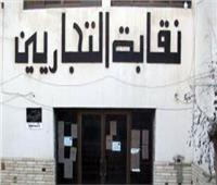 بالأدلة.. كيف ضمنت مصر حقوق الإنسان ووفرت حياة كريمة للمواطنين؟