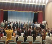جامعة أسوان تحتضن أطياف المجتمع في ختام فعاليات «طلاب بلا تمييز»