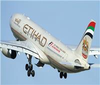 الاتحاد للطيران الإماراتي تعلق رحلاتها بين أبوظبي والسعودية ومسقط والكويت