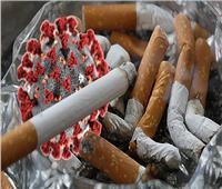 «الصحة» توضح تأثير فيروس كورونا على المدخنين