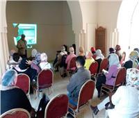 انطلاق المرحلة الثانية من تدريب «أولى صنايعية مصر»