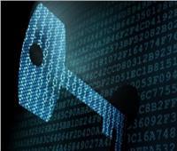 اختراق عشرات من حسابات البريد الإلكتروني في وزارة الخزانة الأمريكية
