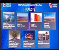 «المشروعات القومية» تحصد جوائز الأفضل بالشرق الأوسط لهذا العام