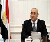 وزير الإسكان: وضع تصميم صرف الأمطار لشوارع القاهرة التاريخية