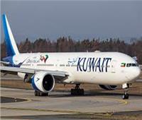 الكويت تسير رحلات جوية لعودة المواطنين العالقين