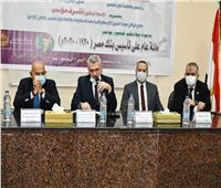 «100 عام على تأسيس بنك مصر» في مؤتمر بجامعة عين شمس