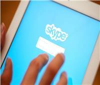 ميزات جديدة في تطبيق سكايب.. تعرف عليها