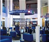 بورصة دبي تختتم بارتفاع المؤشر العام للسوق بنسبة 0.81%