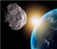 بسرعة 22 ألف ميل .. كويكب يندفع نحو الأرض في «الكريسماس»