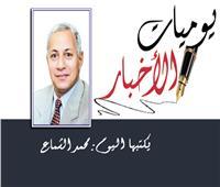 السؤال الذى أغضب مبارك!