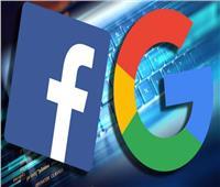 صفقة بين جوجل و فيسبوك لمكافحة احتكار الإعلانات