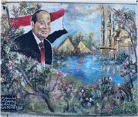 مهرجان ألوانيهدى جدارية لتزيين شوارع وميادين شرم الشيخ